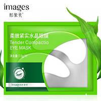 Гідрогелеві патчі під очі з водоростями вирівнюючі IMAGES Tender Compaction Eye Mask білі 1 пара