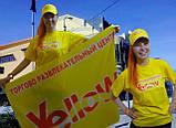 Промо одежда с логотипом, одежда для волонтеров и промоутеров, фото 2