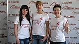Промо одежда с логотипом, одежда для волонтеров и промоутеров, фото 5