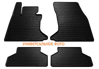 Коврики в салон резиновые для Audi A8 D3 (long/short) 2002-2009 Stingray (к-кт 4шт)