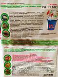 """Рятувальник томатів інсектицид проти шкідників """"Агропротекшн""""15 мл на 10 літрів води Україна, фото 2"""