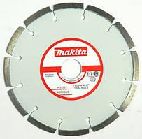 Алмазний диск 150 мм Makita (P-22327)