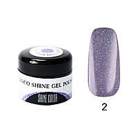Гель-лак светоотражающий Shine color Disco Shine №02, 5 мл