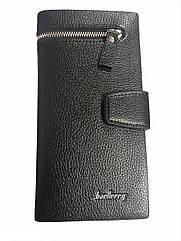 Чоловіче портмоне Italia, гаманець Італія, клатч чоловічий чорний і коричневий