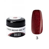 Гель-лак светоотражающий Shine color Disco Shine №03, 5 мл