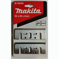 Стругальні ножі для рубанка Makita 82 мм HSS (D-16346)
