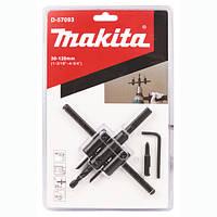 Регулируемое сверло по гипсокартону 30-120 мм Makita (D-57093)