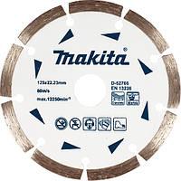 Алмазный диск 125 мм Makita (D-52766)