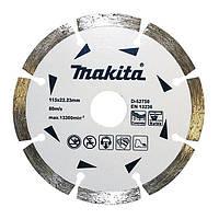 Алмазный диск 115 мм Makita (D-52750)