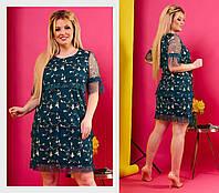 Красиве жіноче плаття з поясом