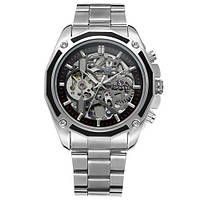 Forsining 8130 Silver-Black