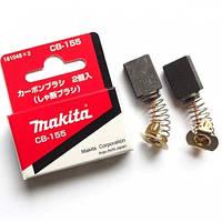 Угольные щетки MAKITA CB-155 с авто-отключением (HR5001C, HR4500C, HM1200, HM1200B, HM1202C, HM1400)