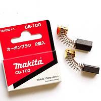 Вугільні щітки MAKITA CB-100 ( 1100, 2106, 4014NV, 4105KB, 6906, 9005B, 9045N, 9207SPB, 9217SPC, 9218SB, 9741,