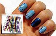 Наклейки полоски для маникюра. Декор ногтей 10 штук