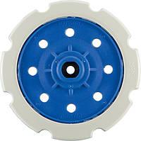 Шлифовальная подошва 150 мм для PO6000C Makita (197928-2)