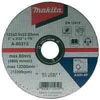 Отрезной диск по металлу вогнутый Makita 180 мм (D-18580)