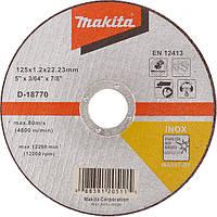 Отрезной диск по нержавейке плоский Makita 125 мм (D-18770)