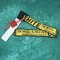 Ремень Пояс Off-White Original Belt Офф Вайт 150 см Желтый с черной пряжкой