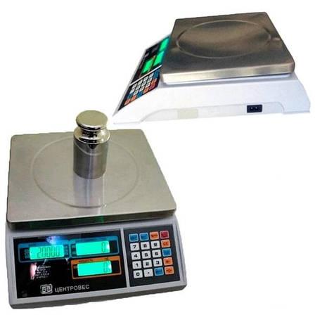 Весы счетные электронные ВТЕ-Центровес-15-Т3С2 (15 кг), фото 2