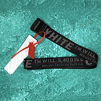 Ремень Пояс Off-White Original Belt Офф Вайт 150 см Черный с черной пряжкой