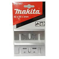 Строгальные ножи для рубанка Makita 82 мм HM (D-07967)