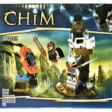 Конструктор Chima RC246322