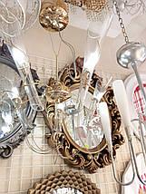 Люстра подвесная 0703/5 Lis Vivat ,Цвет каркаса -золото,плафоны -прозрачное стекло, фото 3