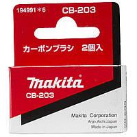 Вугільні щітки MAKITA CB-203 (2414NB, 3612, 3612C, 5103R, 5104S, 5143R, 5903R, KC100, KP312S, LC1230,