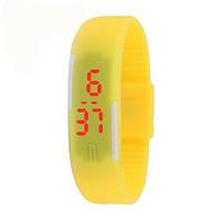 Skmei 1099 Yellow