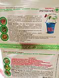 Спасатель роз инсектицид 15 мл на 10 л воды Агропротекшн Украина, фото 2