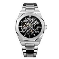 Gusto Skeleton Silver-Black