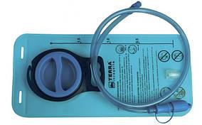 Питна система/гідратор HIDRO 1.5L блакитний
