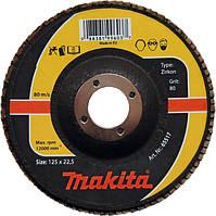 Пелюстковий диск для нержавійки цирконій Makita 180 мм K80 (P-65595)
