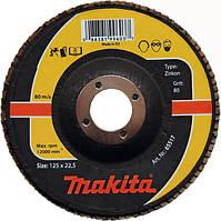 Пелюстковий диск для нержавійки цирконій Makita 125 мм K80 (P-65517)
