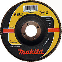 Пелюстковий диск для нержавійки цирконій Makita 125 мм K60 (P-65501)