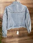 Джинсовая куртка женская укороченная оверсайз размера в голубом цвете (р. 42-46) 8101631, фото 6
