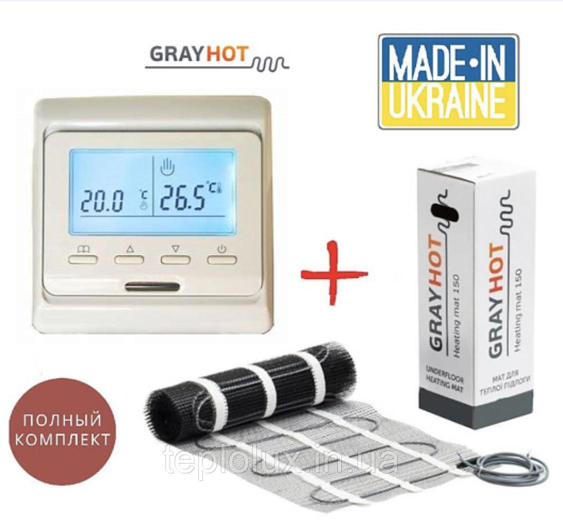 Двожильний нагрівальний мат GrayHot (0,6 м2) з програмованим терморегулятором Е51
