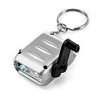 Брелок-фонарик со светодиодами, динамо -фонарик