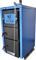 Твердотопливный котел Vector 12 кВт. Котлы отопления. Котлы на твердом топливе.
