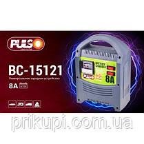 Зарядний пристрій Pulso BC-15121 для автомобільного акумулятора 6-12В | 8A | 15-112Ач | стрілка, фото 3
