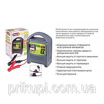 Зарядний пристрій Pulso BC-15121 для автомобільного акумулятора 6-12В | 8A | 15-112Ач | стрілка, фото 2