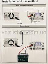 Зарядное устройство для автомобильных аккумуляторов UKC BATTERY CHARDER MA-1210A 12V | 10A | 75АН, фото 2