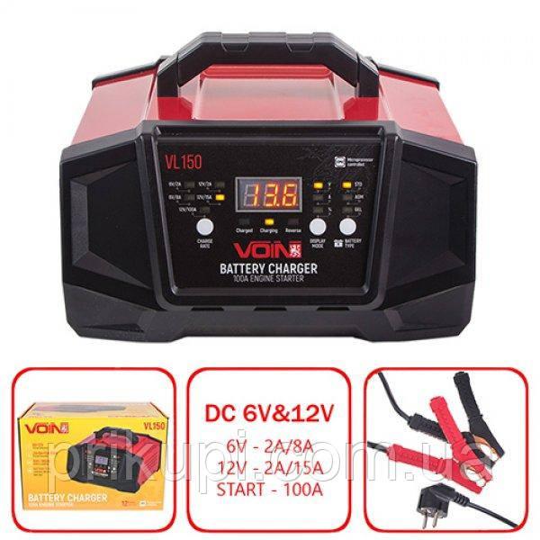 Пуско-зарядний пристрій VOIN VL-150 6-12V/2A-8A-15A/Start-100A/20-180AHR/LCD индик. (VL-150)