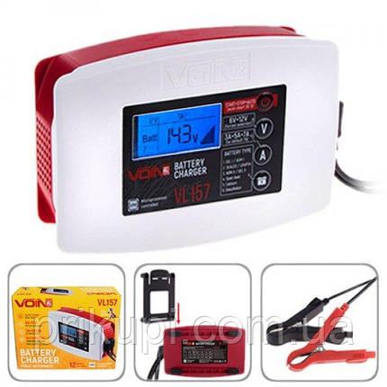 Зарядний пристрій VOIN VL-157 6&12V/3-5-7A/3-150AHR/LCD/Імпульсне (VL-157), фото 2