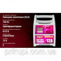 Зарядное устр-во PULSO BC-15160 6-12V/12A/9-160AHR/стрел.индик. (BC-15160), фото 2