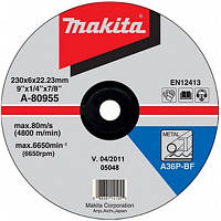 Зачисний диск по металу Makita 230 мм (A-80955)