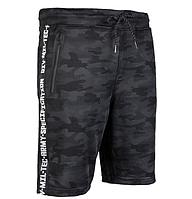 Спортивные шорты Mil-tec камуфляж DARK CAMO