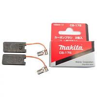 Вугільні щітки MAKITA CB-175 з авто-відключенням (HM1101C, HM1111C, HM1203C, HM1213C, HM1214C, HM1307C,