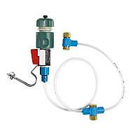 Комплект насадок для подключения воды DPC6400, DPC7311, DBC7331, EK7301WS (394365102)