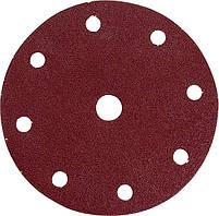 Набір шліфувального паперу на липучці 150 мм К80 9 отворів (50 шт.) Makit (P-32596)